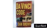 Da Vinci code - livre de Dan Brown
