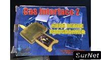 Cas Interface2 - Multi de vice programmer